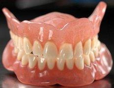 什麼是隱形義齒?