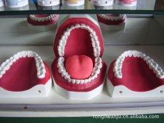 什麼是牙菌斑