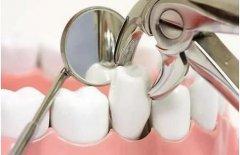 有高血壓心臟病為什麼不能拔牙