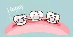 矯正牙齒有哪些反應?